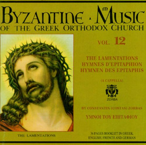 Byzantine Music, Vol. 12: The Lamentations