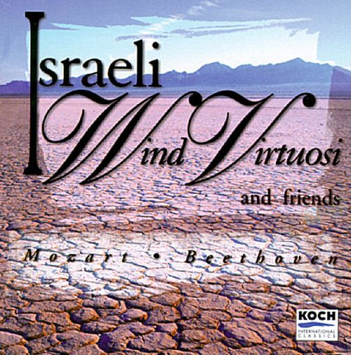 Israeli Wind Vituosi and Friends