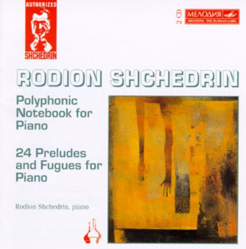 Shchedrin: Polyphonic Notebook For Piano/24 Preludes And Fugues For Piano