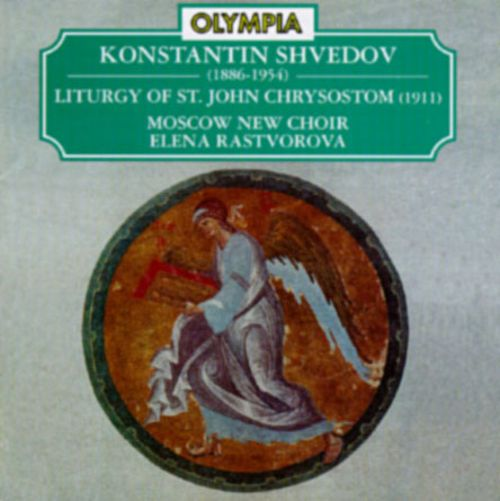 Shvedov: Liturgy of St. John Chrysostom