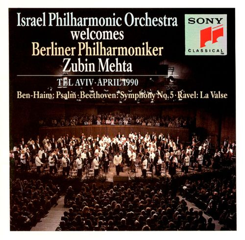 Israel Philharmonic Orchestra welcomes Berliner Philharmoniker