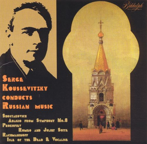 a biography of serge koussevitzky a legendary bassist and conductor