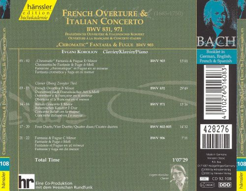 Bach: French Overture & Italian Concerto, BWV 831, 971;