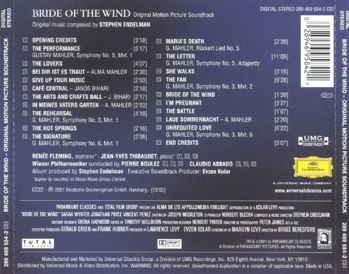 Bride of the Wind (Soundtrack)