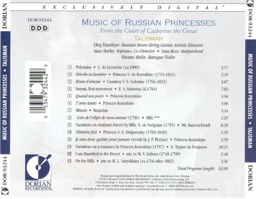 Music of Russian Princesses: From the Court of Catherine the Great