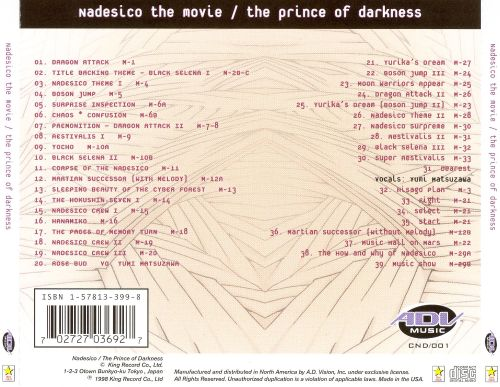 Nadeisco the Movie: The Prince of Darkness (Original Soundtrack)