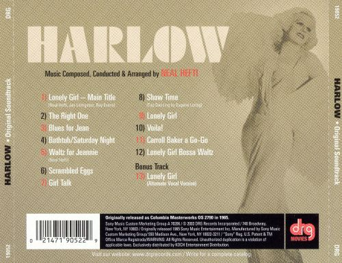 Harlow (Original Soundtrack)