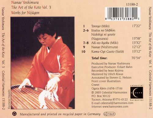 The Art of the Koto, Vol. 3: Works for Nijugen