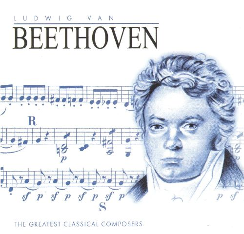 Greatest Classical Composers: Beethoven - St  Cecelia Symphony