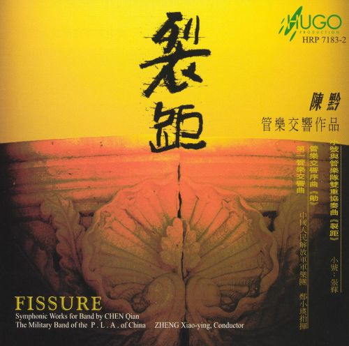 Fissure: Symphonic Works for Band by Chen Qian