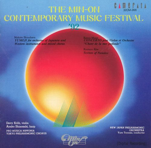 The Min-On Contemporary Music Festival '92
