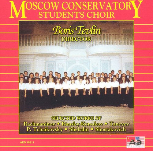Moscow Conservatory Students Choir
