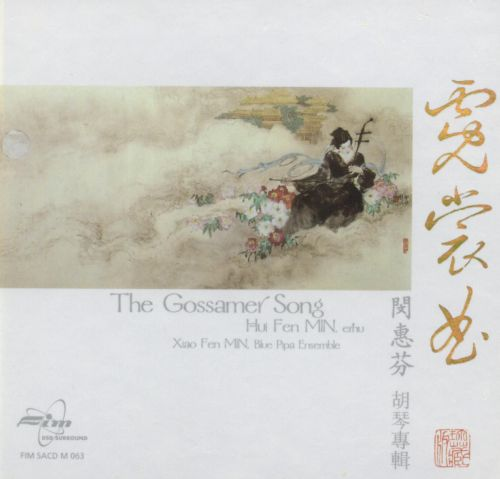 The Gossamer Song