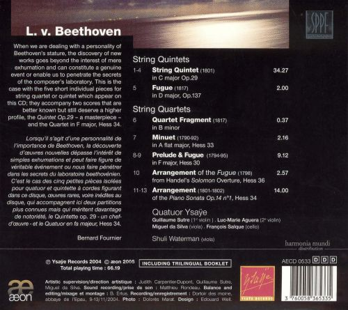 Beethoven: String Quintet & Rare Works for Strings