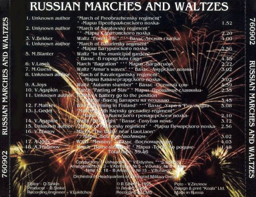 Russian Marches and Waltzes