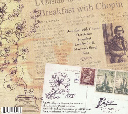 Breakfast with Chopin