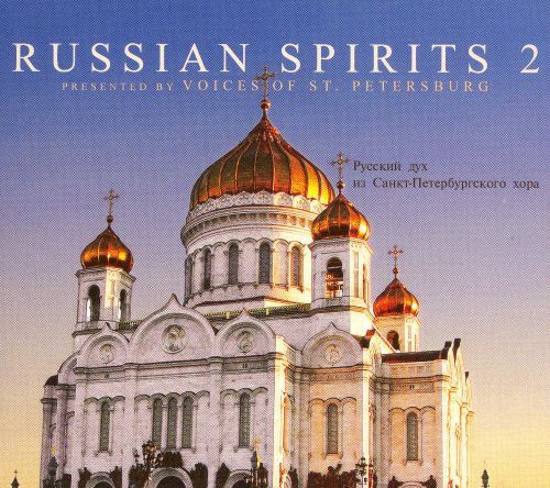 Russian Spirits, Vol. 2