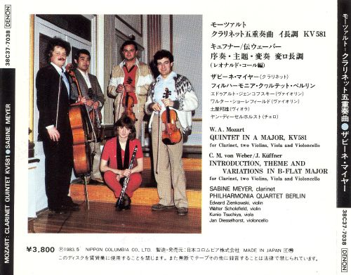 Mozart: Clarinet Quintet; Weber/Küffner: Introduction, Theme & Variations