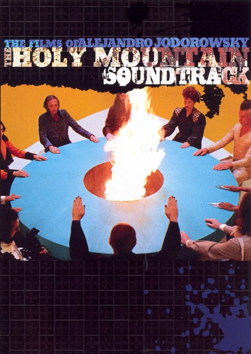 Holy Mountain [Soundtrack] [Included with the DVD set