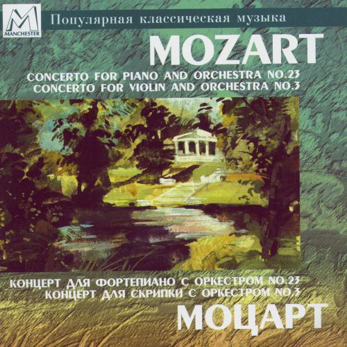 Mozart: Concerto for Piano and Orchestra No. 23; Concerto for Violin and Orchestra No. 3