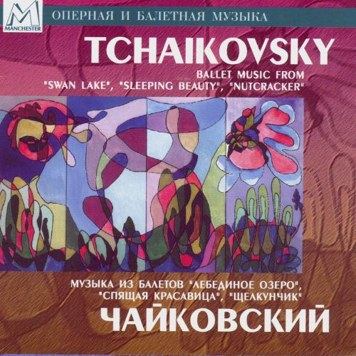Tchaikovsky: Ballet Music From