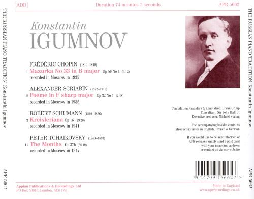 Schumann: Kreisleriana; Tchaikovsky: The Months; and Others