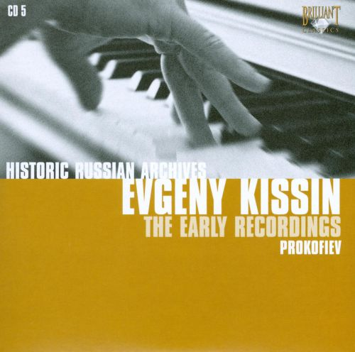 The Early Recordings - Prokofiev