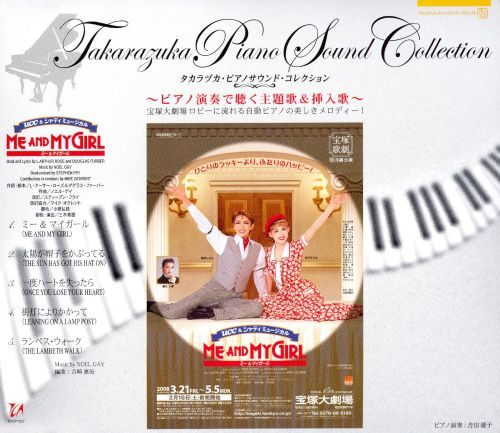 Me & My Girl [Takarazuka Piano Sound Collection]