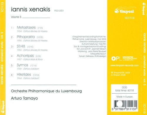 Xenakis: Orchestral Works, Vol. 5