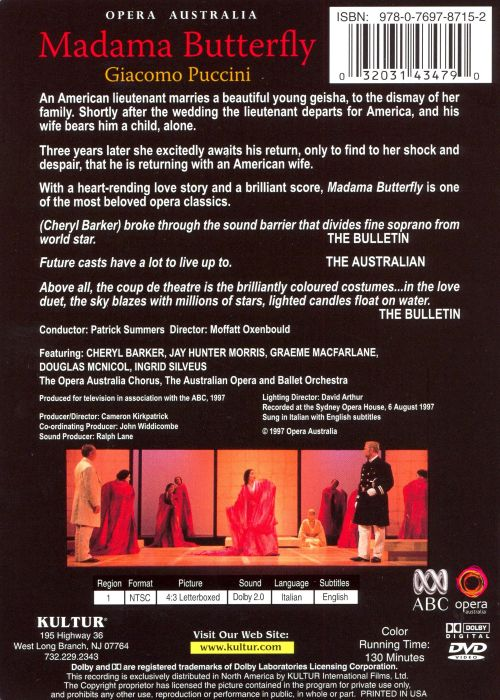 Puccini: Madama Butterfly [DVD Video]
