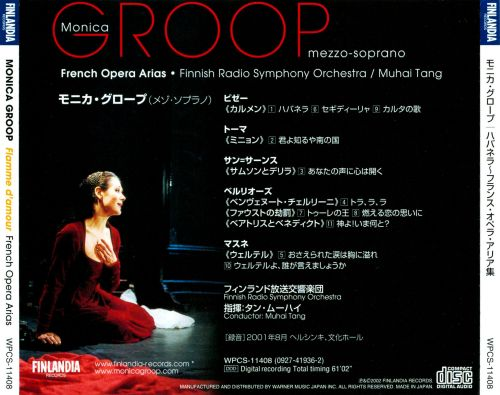 Flamme d'amour: French Opera Arias
