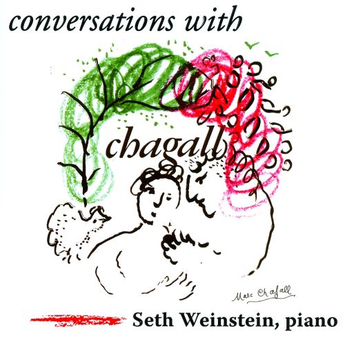 Conversations with Chagall