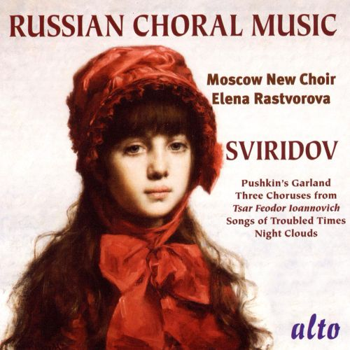 Georgy Sviridov: Russian Choral Music