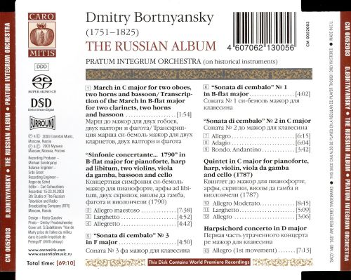 Dmitry Bortnyansky: The Russian Album