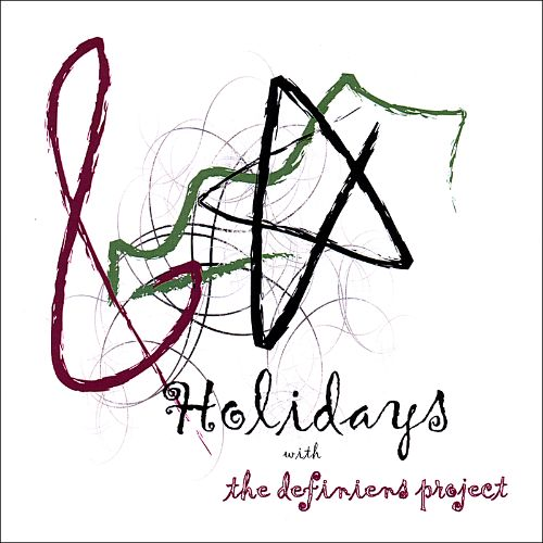 Holidays with the Definiens Project