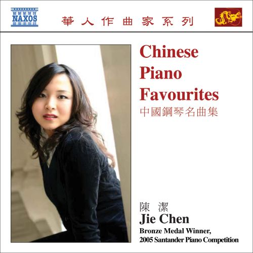 Chinese Piano Favourites