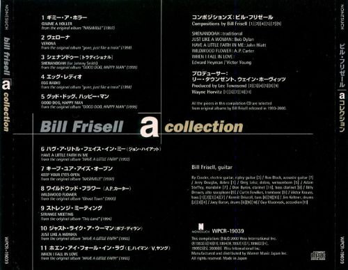 A-Collection
