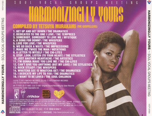 Harmonizingly Yours: Soul Vocal Groups Meeting