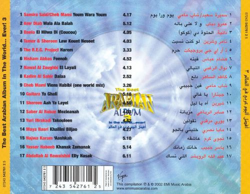 The Best Arabian Album in the World...Ever!