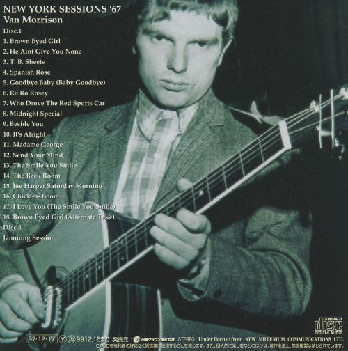 New York Sessions '67 [New Millennium]