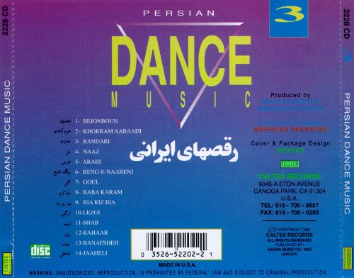 Persian Dance Music, Vol. 3