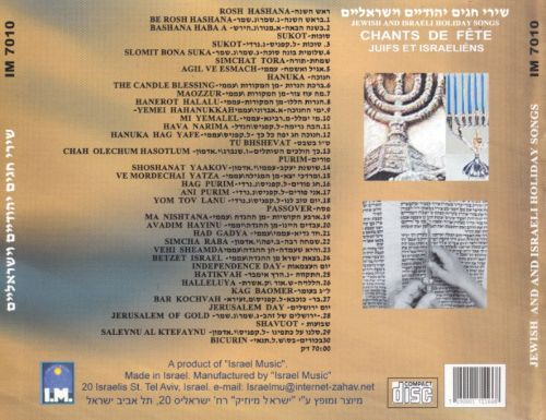 Jewish and Israeli Holiday Songs
