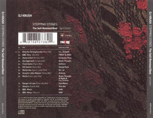 Stepping Stones: The Self-Remixed Best (Lyricism)