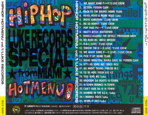 Hip Hop Hot Menu, Vol. 1