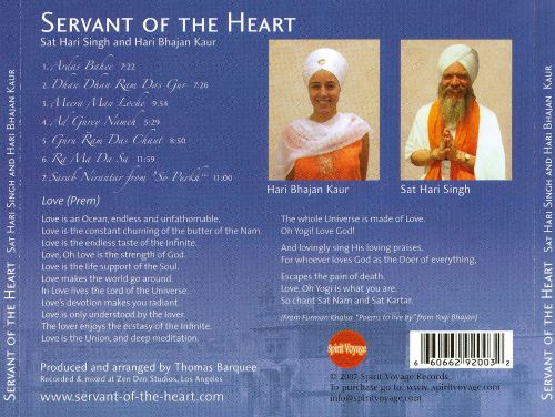 Servant of the Heart