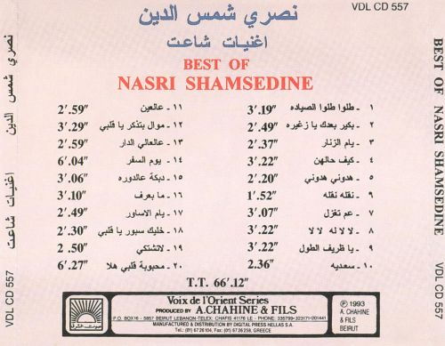 Best of Nasri Shamseddine