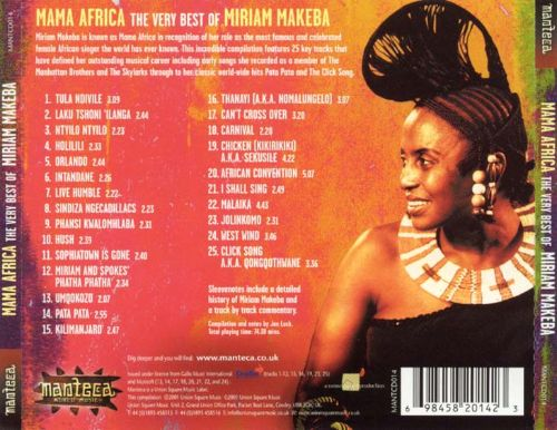 Mama Africa Song