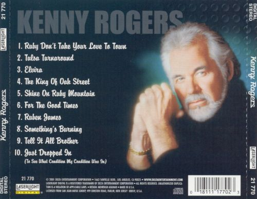 Kenny Rogers [LaserLight]