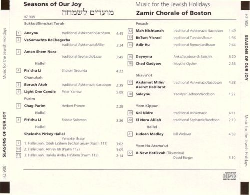 Seasons of Our Joy: Music For the Jewish Holidays