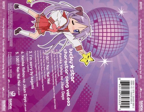 Lucky Star Character Song, Vol. 002